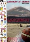 Campeonato de Canarias Precadete 2015/2016